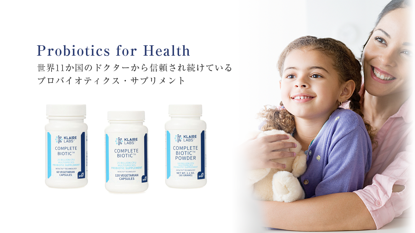 Natural food Probiotics for Health クレア・ラボ社はあなたの家族の健康をサポートいたします。